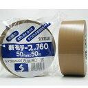 セキスイ 新布テープ #760 50×50M 1ケース30巻【梱包 布テープ  クラフトテープ OPPテープ 養生テープ 引越し 養生 梱包資材 梱包用品 こんぽう】【FS_708-7】【H2】