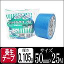 養生テープ セキスイ フィットライトテープNO738 青 5...