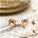★ミエルジュエリー【Miel jewelry】オフィシャルショップ