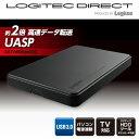 USB3.0対応2.5インチハードディスクケース【LHR-PBNU3】