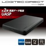 USB3.0対応2.5インチハードディスクケース【LHR-PBNU3W】
