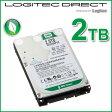Western Digital 2.5インチ内蔵HDD WD Green 2TB バルクハードディスク【WD20NPVX】【05P27May16】