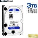 ロジテック WD Blue採用 3.5インチ内蔵ハードディスク HDD 3TB 全数検査済 保証・移行ソフト付 【LHD-DA30SAKWGP】