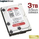 ロジテック WD Red採用 3.5インチ内蔵ハードディスク HDD 3TB 全数検査済 保証 移行ソフト付 【LHD-DA30SAKWR】