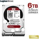 ロジテック WD Red採用 3.5インチ内蔵ハードディスク...