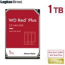 ショッピングロジテックダイレクト WD Red WD10EFRX 内蔵ハードディスク HDD 1TB 3.5インチ ロジテックの保証・無償ダウンロード可能なソフト付 Western Digital(ウエスタンデジタル)【LHD-WD10EFRX】