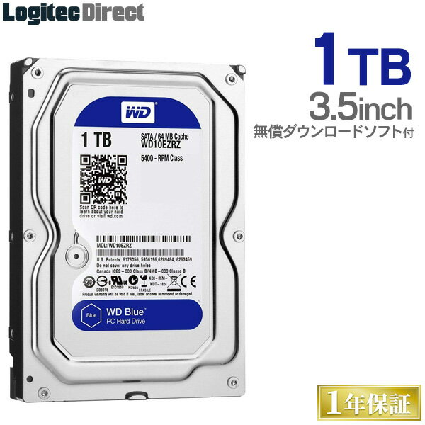 WD Blue WD10EZRZ 内蔵ハードディスク HDD 1TB 3.5インチ ロジテックの保証・無償ダウンロード可能なソフト付 Western Digital(ウエスタンデジタル)【LHD-WD10EZRZ】
