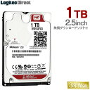 ショッピングロジテックダイレクト WD 製 Red モデル 内蔵ハードディスク(HDD) 1TB 2.5インチ ロジテックの保証・無償ダウンロード可能なソフト付【LHD-WD10JFCX】
