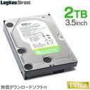 WD AV-GP WD20EURX 内蔵ハードディスク(HDD) 2TB 3.5インチ ロジテックの保証・ソフト付き【LHD-WD20EURX】