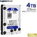 ショッピングロジテックダイレクト WD Blue WD40EZRZ 内蔵ハードディスク HDD 4TB 3.5インチ ロジテックの保証・無償ダウンロード可能なソフト付 Western Digital(ウエスタンデジタル)【LHD-WD40EZRZ】