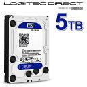 ショッピングロジテックダイレクト WD 製 Blue モデル 内蔵ハードディスク HDD 5TB 3.5インチ ロジテックの保証・無償ダウンロード可能なソフト付【LHD-WD50EZRZ】