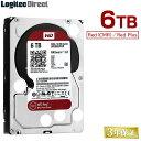ショッピングロジテックダイレクト WD Red WD60EFRX 内蔵ハードディスク HDD 6TB 3.5インチ ロジテックの保証・無償ダウンロード可能なソフト付 Western Digital(ウエスタンデジタル)【LHD-WD60EFRX】