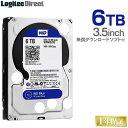 WD 製 Blue モデル 内蔵ハードディスク HDD 6TB 3.5インチ ロジテックの保証・無償ダウンロード可能なソフト付【LHD-WD60EZRZ】