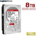 ショッピングロジテックダイレクト WD Red WD80EFAX 内蔵ハードディスク HDD 8TB 3.5インチ ロジテックの保証・無償ダウンロード可能なソフト付 Western Digital(ウエスタンデジタル)【LHD-WD80EFAX】