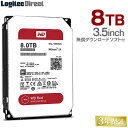WD Red WD80EFZX 内蔵ハードディスク HDD 8TB 3.5インチ ロジテックの保証・無償ダウンロード可能なソフト付 Western Digital(ウエスタンデジタル)【LHD-WD80EFZX】
