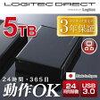 《24時間稼働OK!!》【LHD-EN50U3WR】【大容量 5TB HDD】★国内生産★WD Red搭載 USB 3.0/2.0 外付ハードディスク