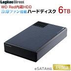 《24時間稼働OK!!》【LHD-EG60TREU3F】【大容量 6TB】★国内生産★静音ファン搭載!《WEB直販限定》WD Red搭載 USB 3.0/eSATA 外付ハードディスク