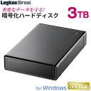 ロジテック ハードウェア暗号化セキュリティ機能(ASE256bit)搭載 WD RED採用 外付けハードディスク HDD 3TB 3.5インチ USB3.0 国産 省エネ静音 【LHD-EN30U3BSR】【受注生産品(納期目安2〜3週間)】