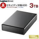 ロジテック ハードウェア暗号化セキュリティ機能(ASE256bit)搭載 WD RED採用 外付けハードディスク HDD Mac用 3TB 3.5インチ USB3.1(Gen1) / USB3.0 国産 省エネ静音【LHD-EN30U3BSMR】【楽天スーパーSALE】