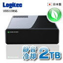 [LHD-EG2000U3F] [the 2TB 】★ domestic production ★ static sound fan deployment!] Super static sound & electric power saving & high reliability attaching externally hard disk [USB3.0]