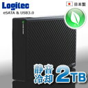 [LHD-EG2000EU3F] [the 2TB 】★ domestic production ★ static sound fan deployment!] Super static sound & electric power saving & high reliability attaching externally hard disk [USB3.0] [eSATA]