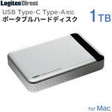 【業界唯一の日本製】耐衝撃USB3.0対応 Type-C搭載Mac用ポータブルハードディスク[1TB/シルバー]【LHD-PBM10U3MSV】[ロジテックダイレクト限定]