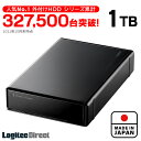 ロジテック HDD 1TB USB3.0 国産 テレビ録画 省エネ静音 WD Blue WD10EZRZ 外付け ハードディスク TV 3.5インチ 【LHD-ENA010U3WS】
