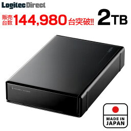 ロジテック 外付けハードディスク 外付けHDD 2TB 国産 <strong>テレビ</strong>録画 省エネ静音 ハードディスク TV 3.5インチ USB2.0 【LHD-ENA020U2W】【予約受付中:11/21出荷予定】