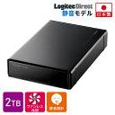 ロジテック HDD 2TB USB3.1(Gen1) / USB3.0 国産 テレビ録画 4K録画 省エネ静音 外付け ハードディスク TV 3.5インチ PS4/PS4 Pro対応【LHD-EN2000U3WS】