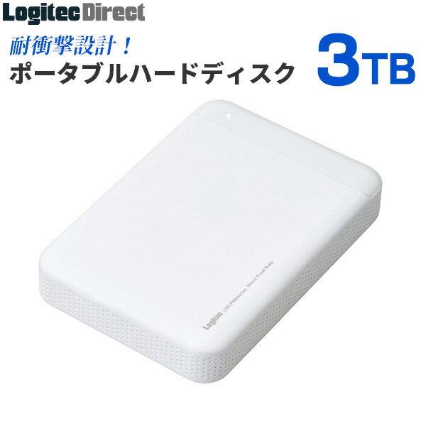 ロジテック ポータブル ハードディスク HDD 耐衝撃 3TB USB3.1(Gen1) / USB3.0 2.5インチ 国産 カラー:ホワイト 【LHD-PBM30U3WH】