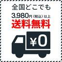 在庫限り COBY LED液晶テレビ 32インチ PCモニター...