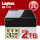 Operation is OK for 《 24 hours! !》 [LHD-EG20TREU3F] [the 2TB 】★ domestic production ★ static sound fan deployment!] 《 WEB direct marketing limitation 》 WD Red deployment USB 3.0/eSATA attaching externally model HD unit