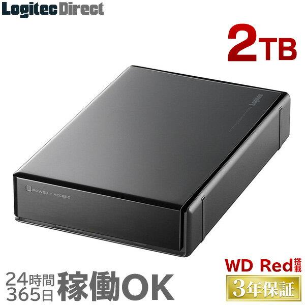 《壊れにくい!24時間稼働OK!!》【LHD-ENA020U3WR】【2TB】★国内生産★WD Red搭載 USB 3.0/2.0 外付けハードディスクWiIU対応 テレビ録画に最適【1201_flash】