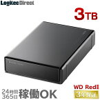 《24時間稼働OK!!》【3TB】★国内生産★WD Red搭載 USB 3.0/2.0 外付型HDユニット テレビ録画に最適 PS4対応 【LHD-ENA030U3WR】