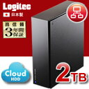 [LHD-CS20LU2WR] [HDD Red deployment home cloud hard disk (Skylink HD) made in 2TB 】《 WEB direct marketing limitation 》 WD]