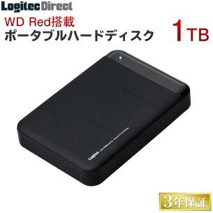 ポータブル ハードディスク ブラック