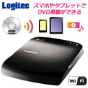 【WEB直販限定】【LDR-PS8WU2BKW】WI-Fi対応 ポータブルDVDドライブ【SSspecial03mar13_appliance】【after20130308】