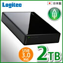 "[LHD-EN2000U3WS] [strong in 2TB 】★ domestic production ★ stillness sound, energy saving ""Green"" drive adoption USB heat for 3.0!] External hard disk"