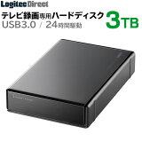 【省エネ】【3TB】★国内生産★ウェスタンデジタルドライブ採用USB 3.0対応 熱に強い!超静音&省電力 外付けハードディスク テレビ録画に最適【LHD-ENA030U3W】