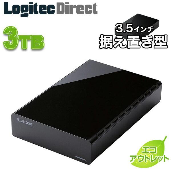 ELECOM e:RECOデスクトップ 3.5インチ外付けハードディスク 3TB【ELD-ERT030UBK-LL】【ECOアウトレット※箱崩れあり】