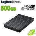 【送料無料】【エコアウトレット】Seagate Expansion Portable Hard Drive USB3.0 ポータブルハードディスク(HDD) 500GB ブラック SG..