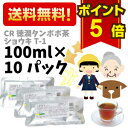 CR徳潤 タンポポ茶 ショウキT-1 100ml×10パック【人間用】【犬・猫】※コンビニ受取不可※