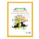 【正規輸入品】CUPURERA(クプレラ)ホリスティックグレインフリードッグフード(全犬種)10ポンド(4.54kg)●犬用