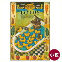 【初回限定】【正規輸入品】LOTUS(ロータス) ドッグフード グレインフリーダックレシピ 小粒 犬用 800g