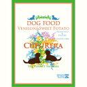 【正規輸入品】CUPURERA(クプレラ)ベニソン&スイートポテト ドッグフード アダルト 犬用 20ポンド(9.08kg)