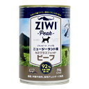 【正規輸入品】ZiwiPeak(ジウィピーク)ドッグフード ...