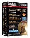 LogoVista PRO 2020 フルパック【送料無料】【翻訳 辞典 ソフト パソコン 電子辞典 翻訳ソフト 英語】【ロゴヴィスタ LogoVista】【オフライン Windows 10 8.1 7 対応 在庫有 出荷可】