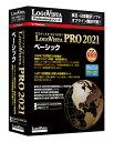 LogoVista PRO 2021ベーシック【送料無料】【翻訳 辞典 ソフト パソコン 電子辞典 翻訳ソフト 英語】【ロゴヴィスタ LogoVista】【オフライン Windows 10 8.1 対応 在庫有 出荷可】