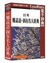 読み方の難しい漢字をらくらく検索「燕子花(かきつばた)」や「箸甲魚(ちょうざめ)」など読み方の難しい 難読語や固有名に関する総合的なよみかた辞典。