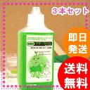 マザータッチ 1500 1L 3本セット 洗濯洗剤 【宅配便...